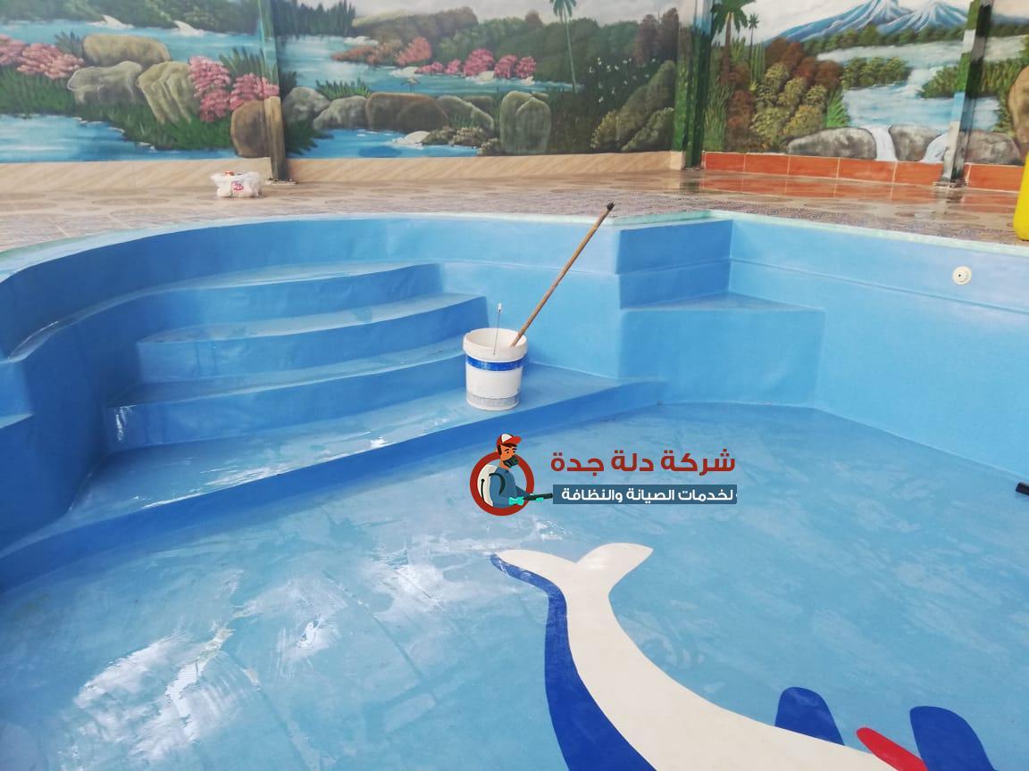 شركات تنظيف مسابح في جدة